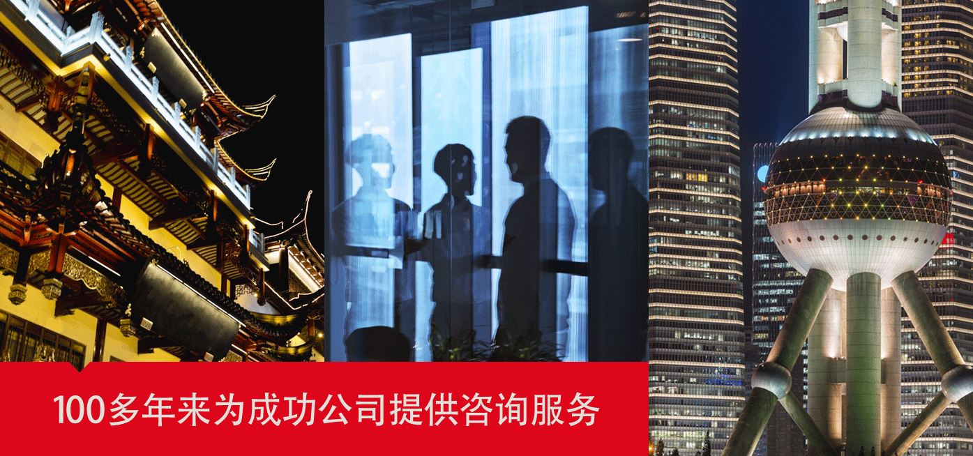 Decorative Banner image with Perkins Coie in Chinese