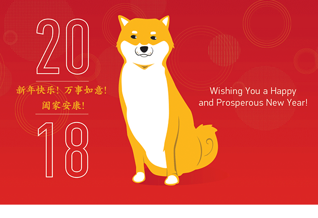 Wishing you a Happy and Prosperous New Year!
