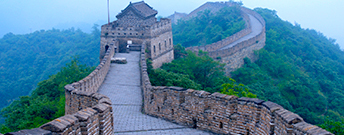 image of China wall